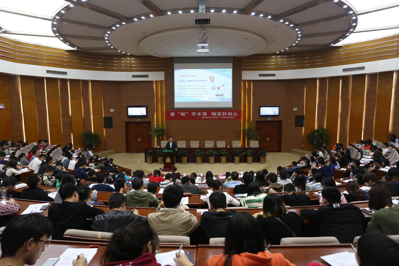 重邮研究生院_重庆邮电大学第十二届研究生论坛开幕