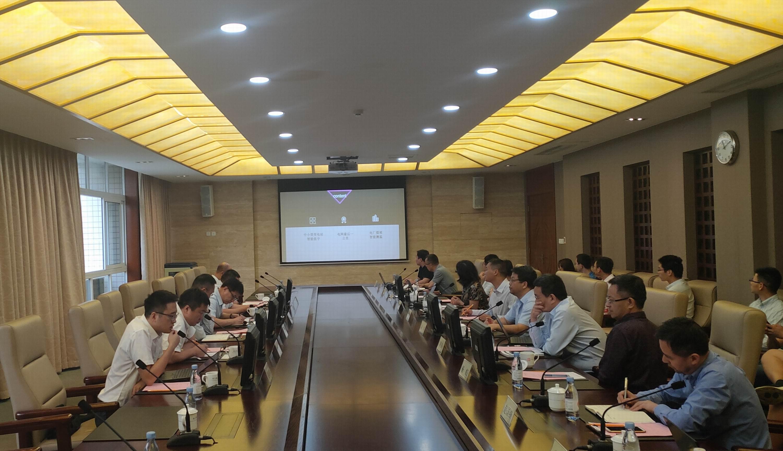 1 学校与重庆中电自能科技有限公司举行会谈.jpg