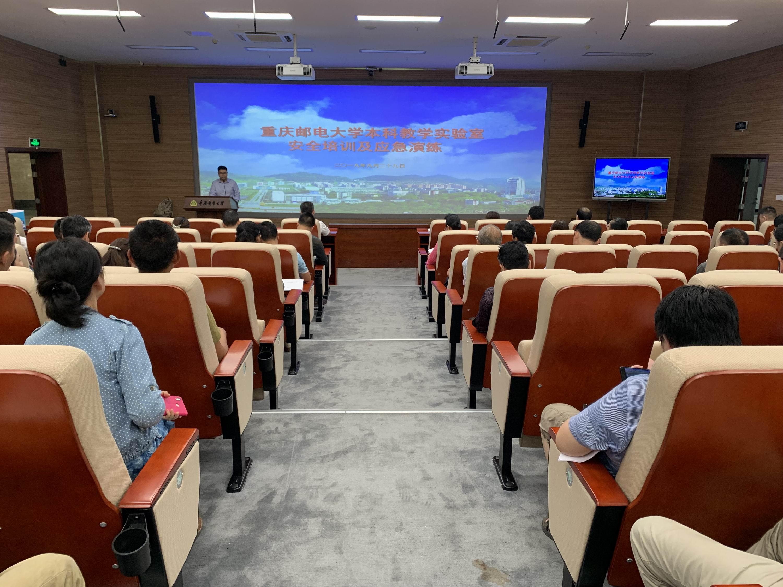 1 学校举行本科教学实验室安全培训活动.jpg
