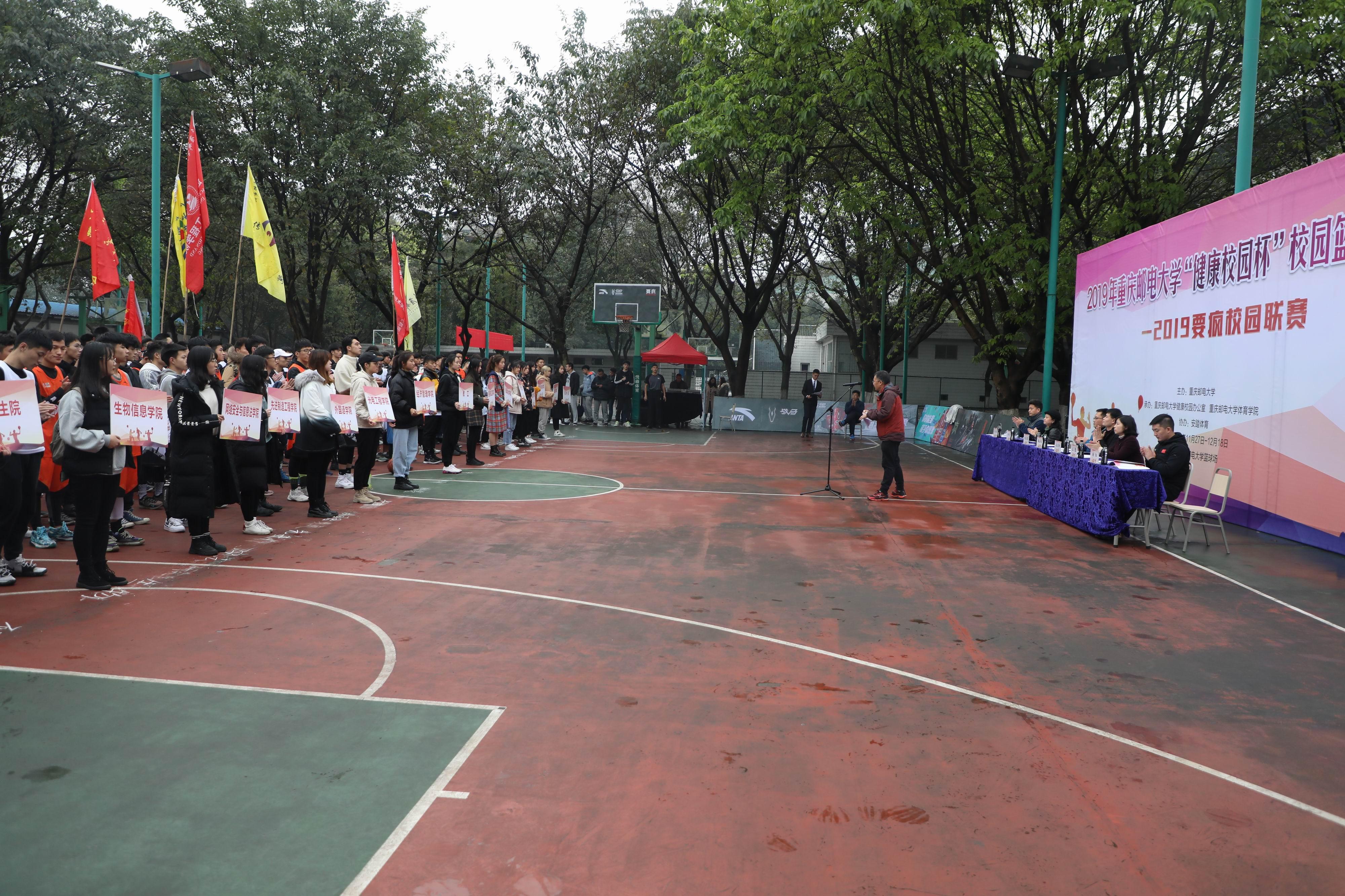 1 健康校园篮球赛.jpg
