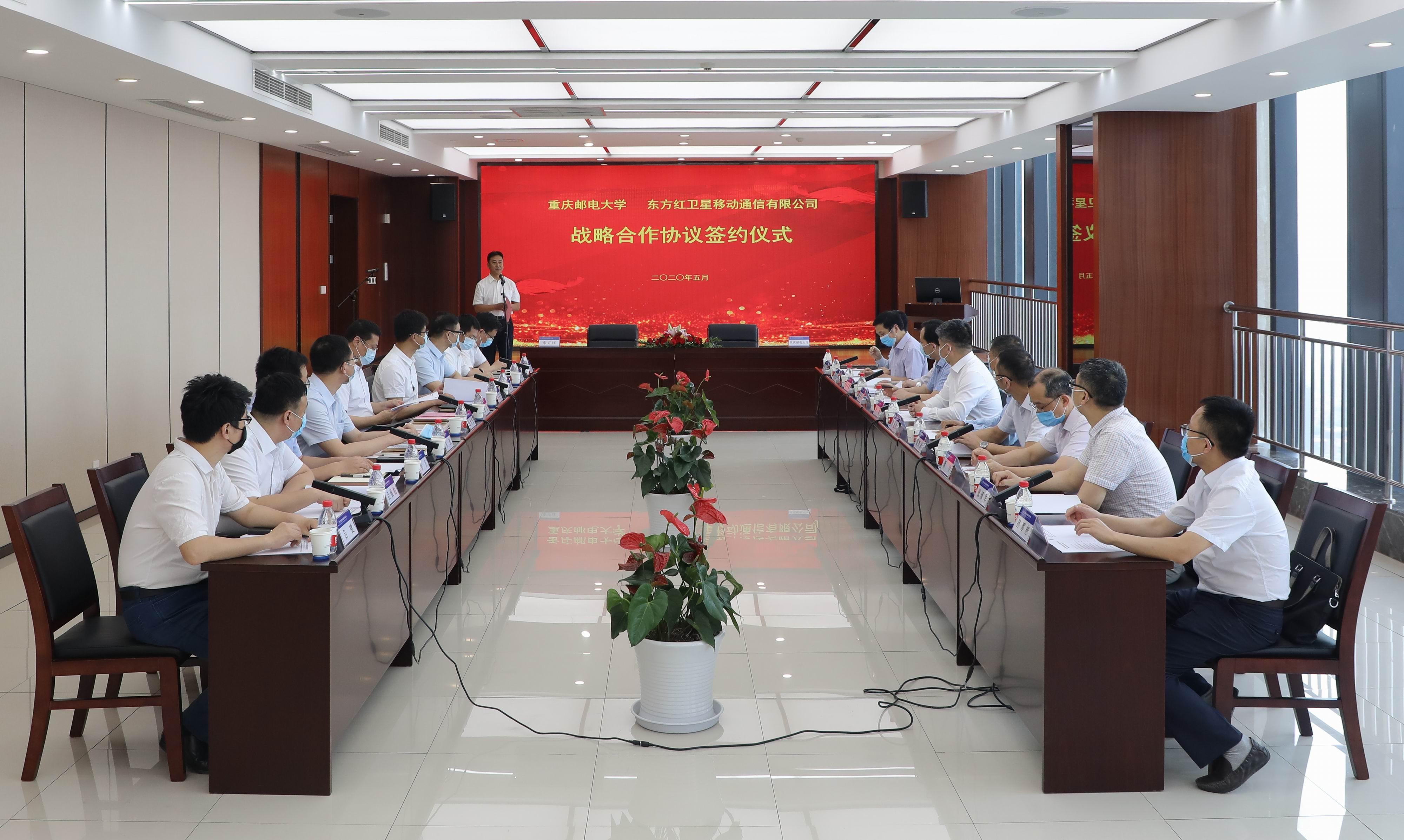 1 我校与东方红移动通信公司合作签约.jpg