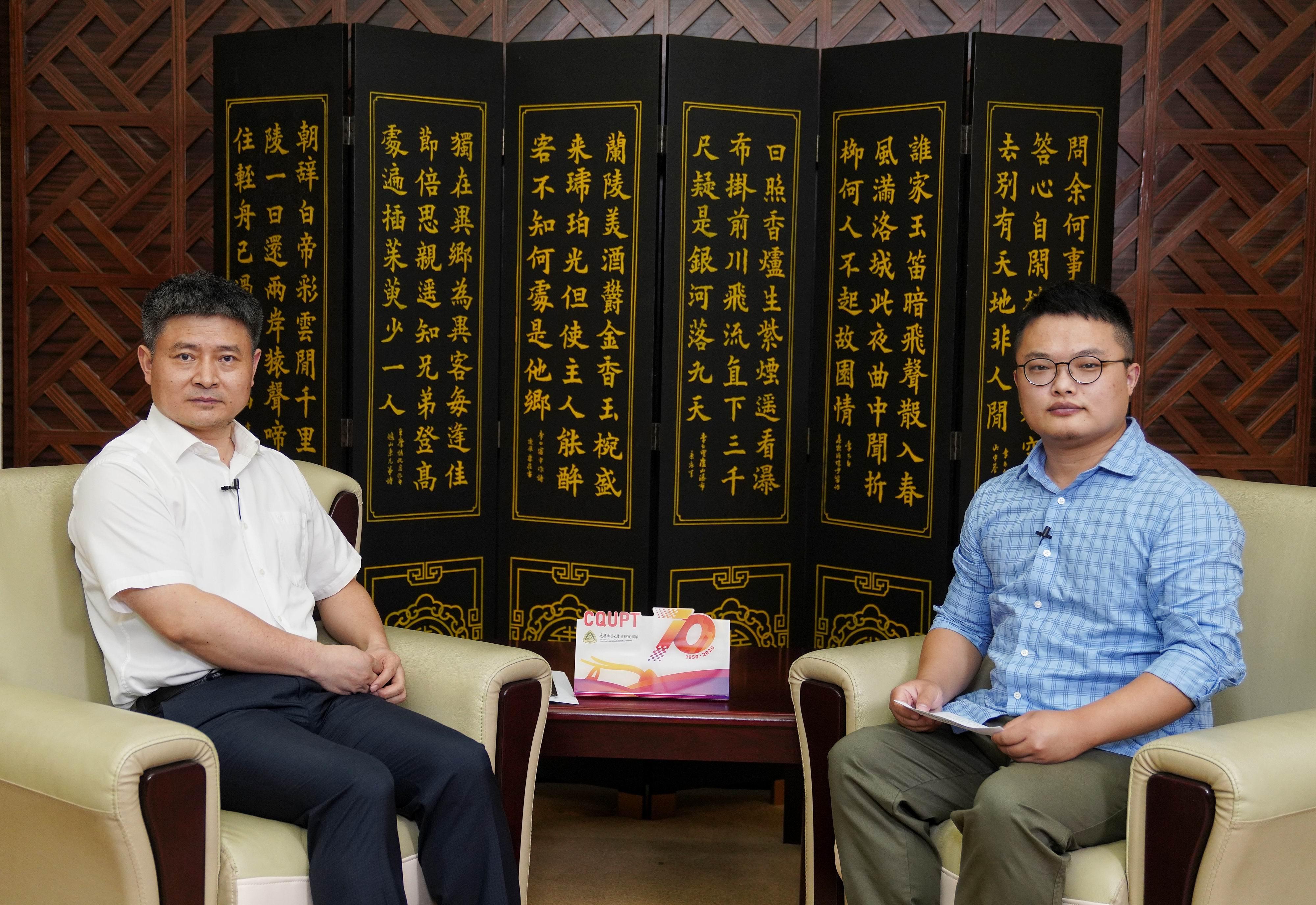 1 校党委书记李林接受对话大咖专访.jpg